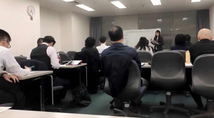アクサ生命保険(株) 横浜FA支社